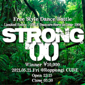 strong00-vol01